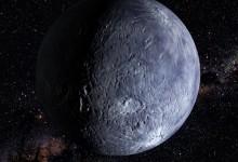 New planet?